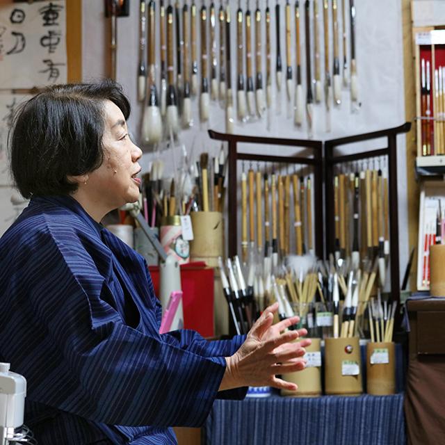 """筆は美しい作品をつくるための""""道具""""。「奈良筆」の女性伝統工芸士・田中千代美さんが目指すものづくり"""